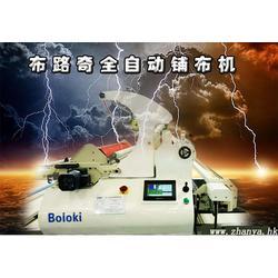 拉布机直销厂家   boloki布路奇拉布机图片