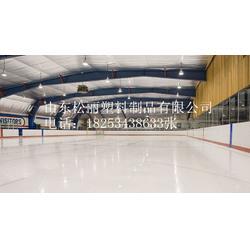 供应溜冰场衬板图大型滑雪场底板报价PE围板电话图片