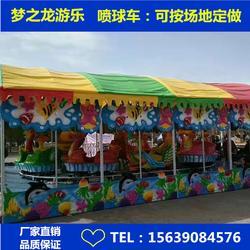 3-12岁孩子爱玩的欢乐喷球车游乐设备图片