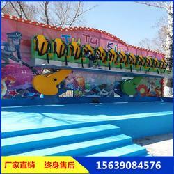 游乐场PPZ摇滚排排坐厂家直销 游乐场有哪些游乐项目图片
