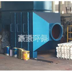 供应活性炭吸附装置-活性炭吸附箱图片