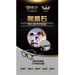 爱大爱手机眼镜,杭州眼镜,手机眼镜黄在巧图片