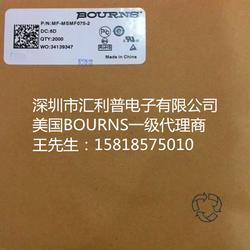 bourns贴片MF-MSMF030自恢复1812保险丝30V0.3A汇利普hlpfuse图片