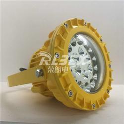 BC9302圆形LED防爆灯 40WLED防爆灯厂家价格