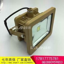 GCD615-40WLED防爆灯图片