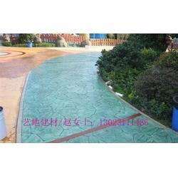 钟祥市 京山县 沙洋县 压印混凝土地坪施工工艺图片