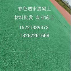 梦逊耐磨透水混凝土增强剂/透水地坪面层保护剂图片