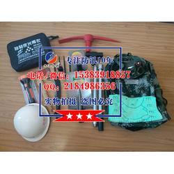 防汛应急组合工具包救灾组合工具包便携式组合工具包图片