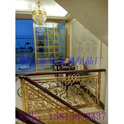 欧式风格铝铜艺术楼梯护栏家装铝板雕刻护栏栏杆图片