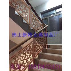新型铝铜艺术楼梯护栏设计厂家 玫瑰金铝板镂空别墅护栏图片