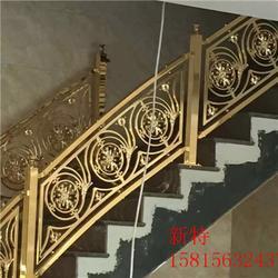 铜雕花艺术楼梯扶手 别墅旋转铜艺楼梯护栏图片
