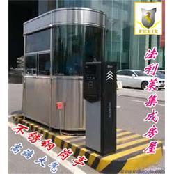 集装箱会议室、天津法利莱集装箱移动板房公司、临时会议室图片