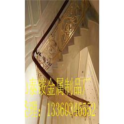 别墅装饰玫瑰金铝艺雕刻楼梯护栏图片