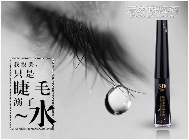 广州诺达生物 (图)、眼睫毛增长液、睫毛增长液图片