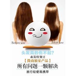 精油便携式洗发颗粒|森笛便携洗发乳|便携式洗发颗粒图片