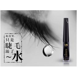 哪个牌子睫毛增长液_广州诺达生物(在线咨询)_睫毛增长液图片