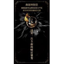 什么洗发特别豆有用,洗发特别豆,广州诺达生物 (查看)价格