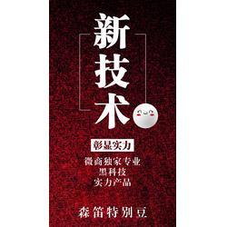 惠州洗发特别豆,诺达生物,洗发特别豆报价图片