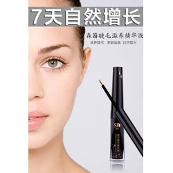 睫毛增长液哪款好、广州诺达生物(在线咨询)、睫毛增长液图片