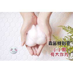 哪个固体洗发颗粒好用、固体洗发颗粒、森笛(查看)图片