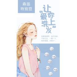 哪种固体洗发颗粒有用、广州诺达生物(在线咨询)、固体洗发颗粒图片