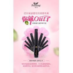 睫毛生长精华液品牌,广州诺达生物(在线咨询),睫毛生长精华液图片