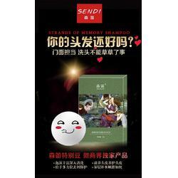 做微商做什么产品-广州诺达生物(在线咨询)微商图片