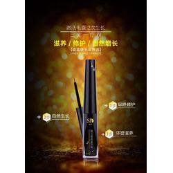 做了微商才发现,广州诺达生物(在线咨询),微商图片
