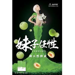 口香糖-广州诺达生物科技-酵素口香糖热量图片