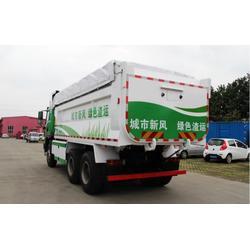 天V自卸|天V自卸|天津益利佰成汽车销售(查看)图片