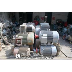 收购废铁回收|蔡朋金属回收(在线咨询)|桐庐废铁回收图片