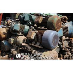 二手空调回收中心、武义回收、蔡朋金属回收值得信赖(查看)图片