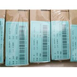 光伏太阳能板回收-亿韵汇光伏(在线咨询)-蔚县太阳能图片