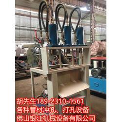 置物货架打孔设备品牌|银江机械|滨州置物货架打孔设备图片