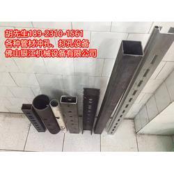 云南自动冲床、货架立柱自动冲床、银江机械(优质商家)图片