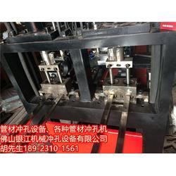 上海管子冲眼机 银江机械 管子冲眼机型号图片