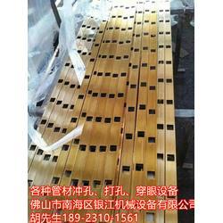 松江区液压冲管机厂家|防盗网液压冲管机厂家|银江机械图片