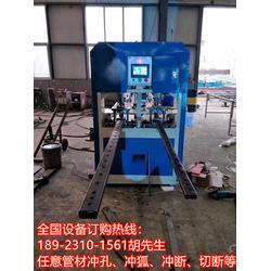 铝合金管材数控冲床厂家|银江机械|石家庄管材数控冲床厂家图片