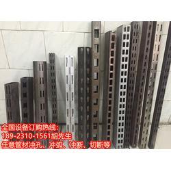 福建方钢冲孔机,方钢冲孔机,银江机械(优质商家)图片