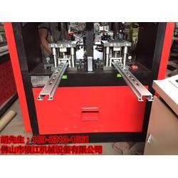 银江机械(图)|不锈钢防盗网开口机|开口机图片