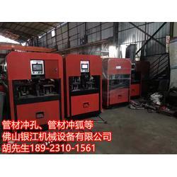 铝合金液压冲管机厂家、银江机械、杨浦区液压冲管机厂家图片