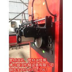 银江机械(图)|管材开孔机器效果|湖南管材开孔机器图片