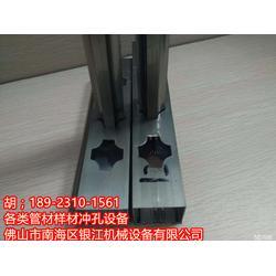 自动穿孔机厂家电话,北京自动穿孔机,银江机械(查看)图片