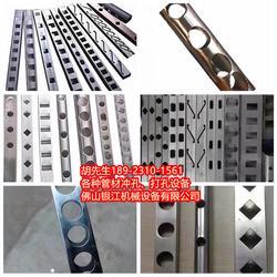 管材立式打孔機-防盜網立式打孔機廠家-銀江機械圖片