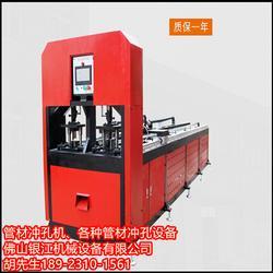 银江机械、不锈钢管自动冲床哪里有卖、新疆不锈钢管自动冲床图片
