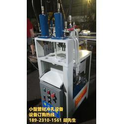 铝合金自动冲孔机,青海自动冲孔机,银江机械图片