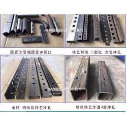 液压冲孔机经销商-银江机械(在线咨询)-防护栏液压冲孔机图片