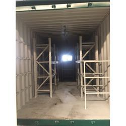 宏浩集装箱(图)、特种集装箱加工、太仓特种集装箱图片