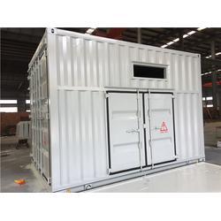 黑龙江粉料化工箱-粉料化工箱厂-无锡宏浩集装箱(推荐商家)图片