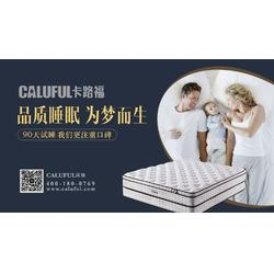 进口床垫-优质进口床垫代理商-卡路福图片